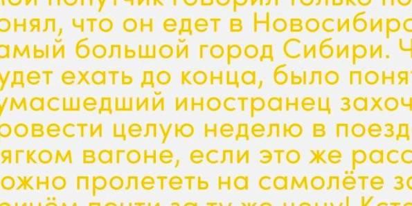 Sofia Pro font free