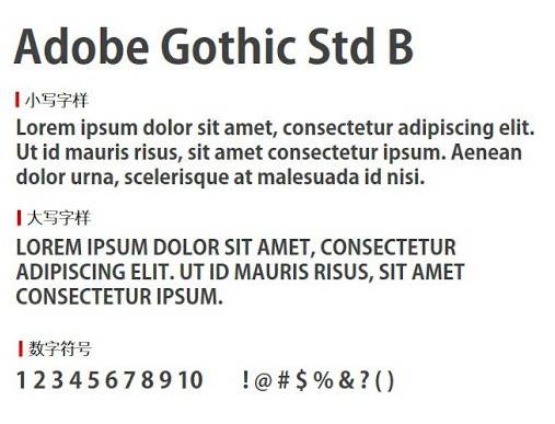 adobe gothic std b free download