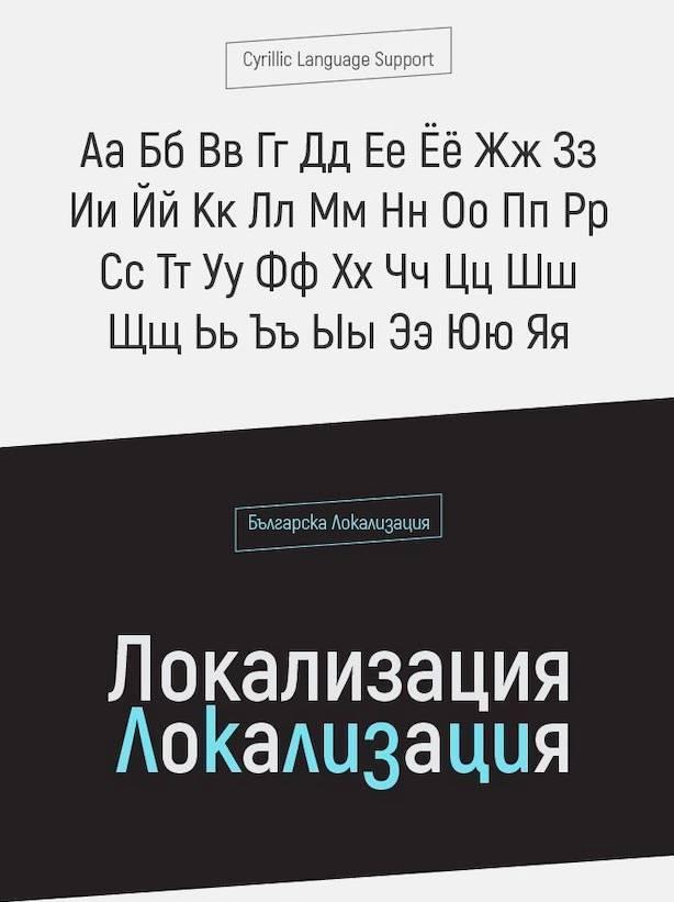 download akrobat font