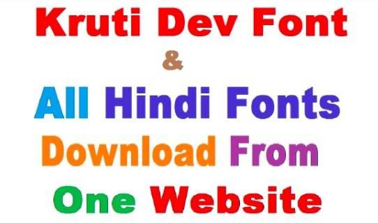 Kruti Dev 055 Regular free