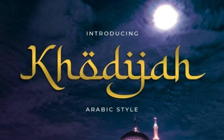 Khodijah Arabic Style Font free