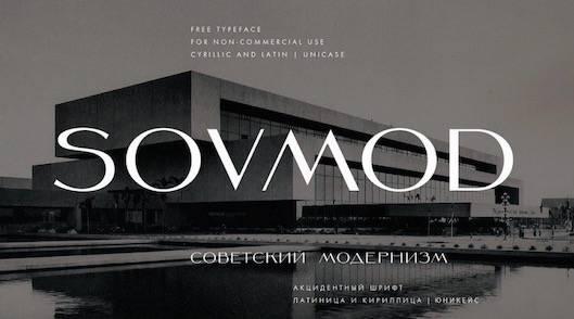 Sovmod Font download