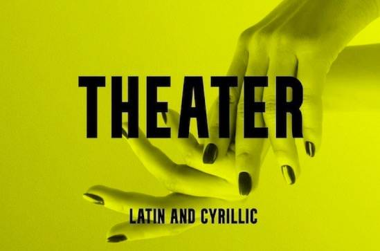 Theater font free download