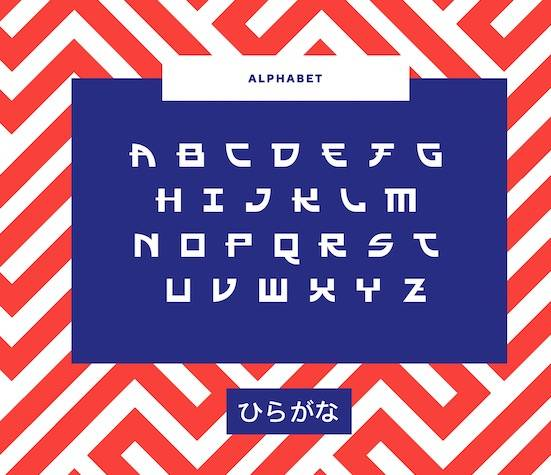 Okami font download