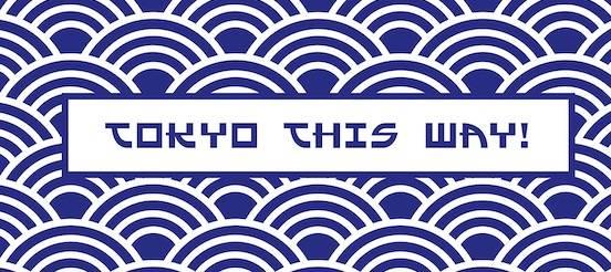 Okami font free download