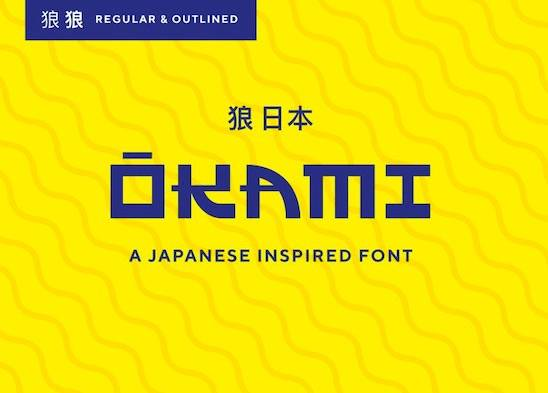 download Okami font