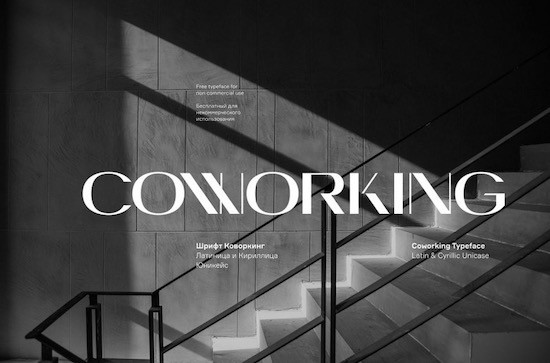 Coworking font
