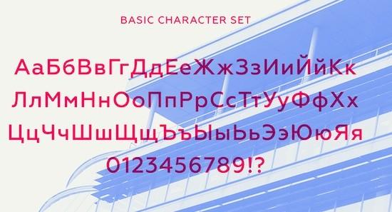Geometria font free
