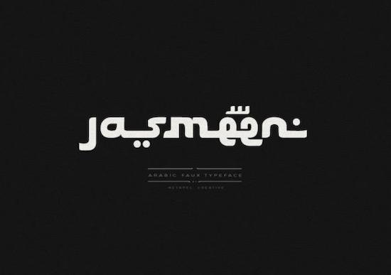 Jasmeen font free download