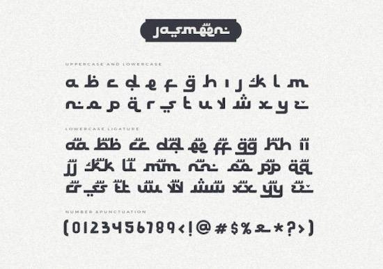 Jasmeen font free