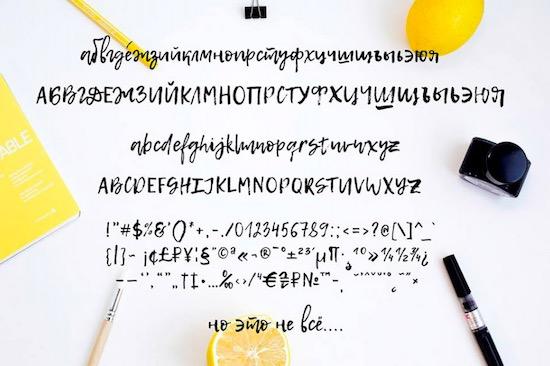 Lemon Tuesday font download