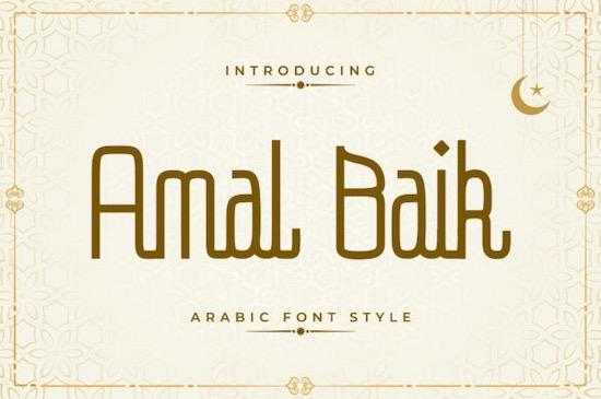 Amal Baik font free download