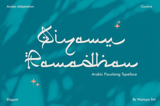 Qiyamu Ramadhan font free download