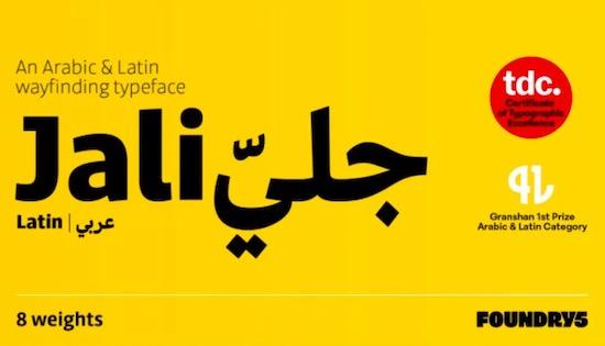 Jali Arabic font family download