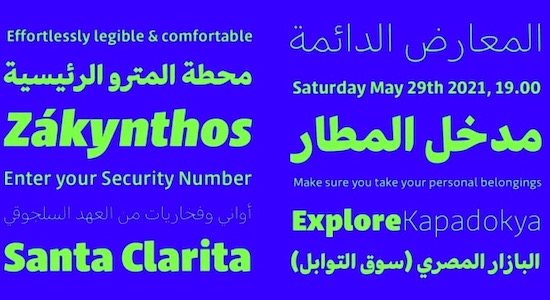 Jali Arabic font family free