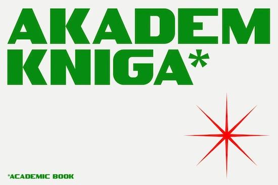 SK Akademkniga font free download